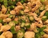Chicken With Okra recipe step 4 photo
