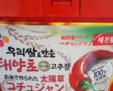 Bibimbap Noodles With Vegetable Namul and All-Purpose Korean Sauce recipe step 1 photo