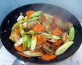 Chicken Wings With Carrot And Leek recipe step 2 photo