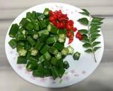Okra In Tumeric Vegan Fried Rice recipe step 1 photo