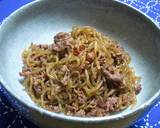 Braised Konyaku Thread Noodles and Beef with Ginger recipe step 8 photo