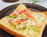 Crab Stick Lettuce Toast with Sweet Chili Mayonnaise recipe step 4 photo