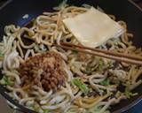 Stir Fried Natto and Chopped Udon Noodles with Sesame Oil recipe step 5 photo