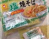 Hakata-Style Gyoza Made with Yakisoba recipe step 8 photo