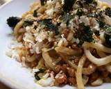 Stir Fried Natto and Chopped Udon Noodles with Sesame Oil recipe step 6 photo