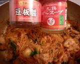 Pork, Kimchi and Cellophane Noodles Stir-fry recipe step 2 photo