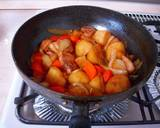 Nikujaga (Simmered meat and potatoes) with Thick Cut Pork Belly recipe step 6 photo