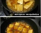 Mayo Teriyaki Atsuage -  Yummy and Easy! recipe step 3 photo