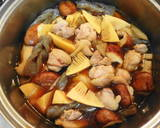 For the New Year's Feast: Standard Chikuzen-ni (Simmered Chicken and Vegetables) recipe step 13 photo