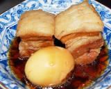 Tender Stewed Pork Belly Chunks recipe step 7 photo
