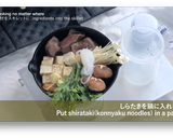 Sukiyaki ratio of warishita sauce recipe step 4 photo