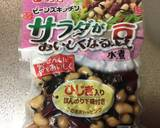 Japanese soy cooked vegetables recipe step 6 photo
