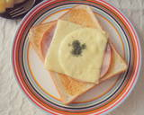 Garlic Butter Soy Sauce Ham & Cheese Toast recipe step 4 photo