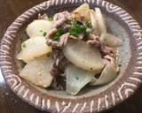 Japanese Miso Daikon Radish with Pork recipe step 6 photo