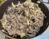 Cheese Teriyaki Beef Pie recipe step 1 photo
