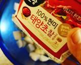 Daikon kimchi recipe step 1 photo