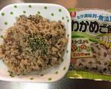 Luncheon meat and Egg Onigiri recipe step 1 photo