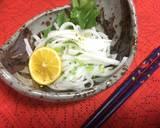 Japanese Radish Salad recipe step 7 photo
