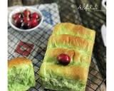 Roti Sobek Pandan isi coklat keju langkah memasak 4 foto