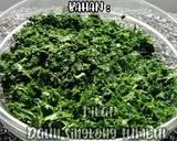 Sayur Daun Singkong Tumbuk langkah memasak 1 foto