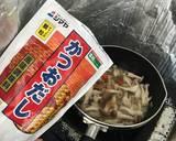 Tumis Tahu Jamur Shimeji langkah memasak 3 foto