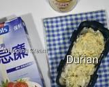 3-Ingredients DURIAN Ice Cream langkah memasak 1 foto