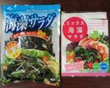 Japanese Seaweed Salad with Sesame & Miso Dressing recipe step 1 photo