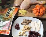Chicken soup herbal Taiwan (ayam sup herbal) langkah memasak 1 foto