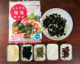 Japanese Seaweed Salad with Sesame & Miso Dressing recipe step 2 photo