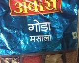 Maharashtrian Aamti recipe step 2 photo