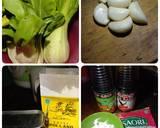 Pakcoy Saos Tiram (with garlic and corned beef) langkah memasak 1 foto