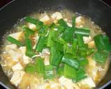 Sup Tahu Tauge Pedas langkah memasak 7 foto
