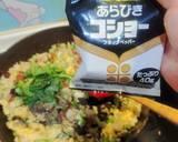 烏魚子肝腸蒜苗蛋炒飯食譜步驟6照片