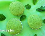 صورة الخطوة 2 من وصفة Spinach cupcakes