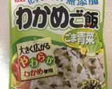 Egg Onigiri (Rice ball) recipe step 1 photo