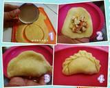 Pastel Ayam&Sayuran langkah memasak 2 foto