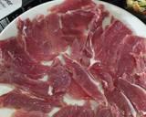 Beef Bulgogi langkah memasak 1 foto
