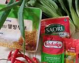 Sayur Pokcoy Tahu Korea langkah memasak 1 foto