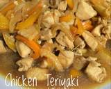 Tomatoes feat Chicken Teriyaki #day5 #gmdiet langkah memasak 8 foto