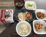 Japanese Aburaage Roll (Miso taste) recipe step 10 photo