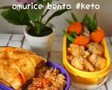 Omurice Bento #ketopad_cp_bento langkah memasak 9 foto